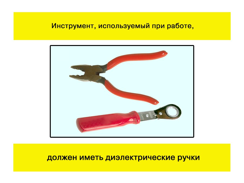 производственные инструкции слесаря кип и а
